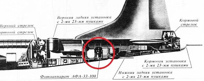 AFA-33-TU95.jpg.a8888783348decdae97cb9e887f804c6.jpg